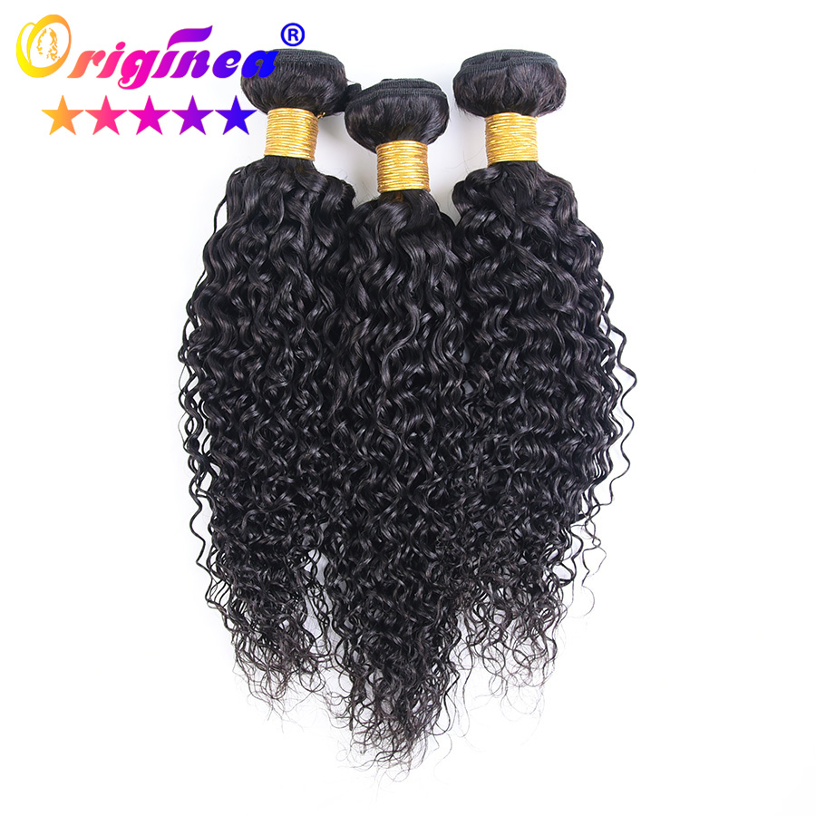 Originea Hair Peruvian Water Wave Hair Weave Bundles Natural Black 100% Human Hair Weaving 3 Piece 14-24inch Remy Hair Extension