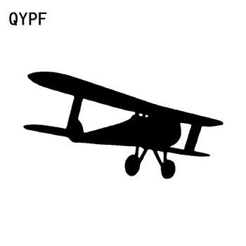 QYPF 16.1cm*8.5cm Children's Toy Model Aircraft Light Novelty Fighter Vinyl Car Sticker Great Experience Decal C18-0669 image