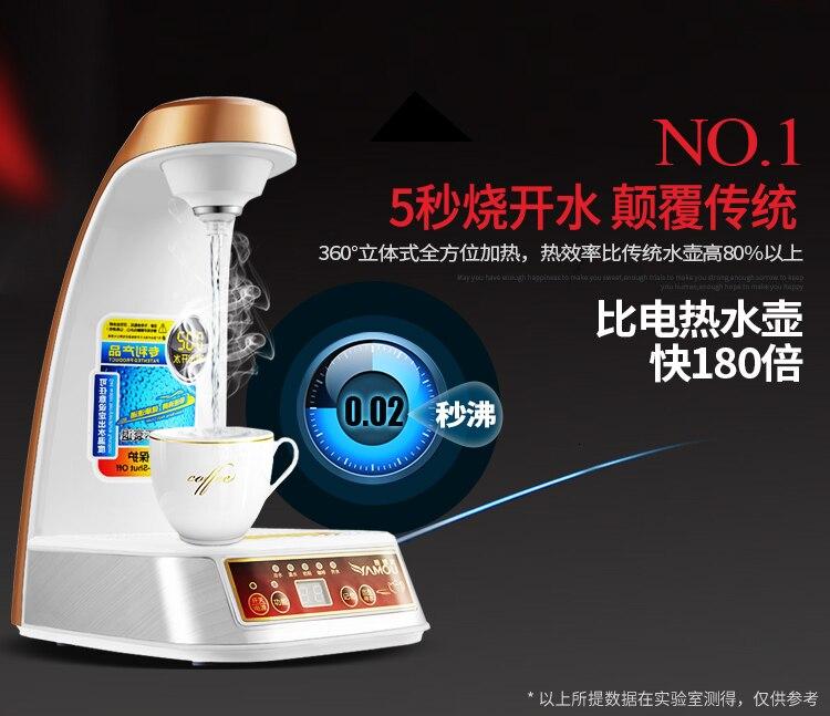 Water Dispenser Type Benchtop Intelligence Household Bottled Speed Of Water Current Heat Automatic  Machine Desktop 15