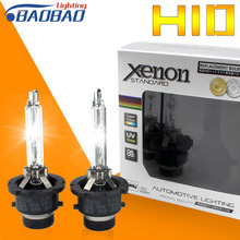 BAOBAO 2Pcs/Set Car Xenon Light D1S D2S D3S D4S HID Bulbs HID Xenon Headlight Bulb Headlamp Light 4300K 6000K 35W 3200LM Lamp