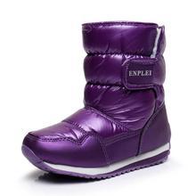 -30 degree Russia winter warm baby shoes , fashion Waterproof children's shoes , girls boys