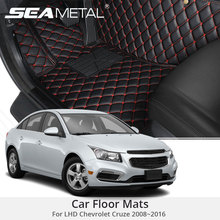 For LHD Chevrolet Cruze 2016 2015 2014 2013 2012 2011 2010 2009 2008 Car Floor Mats Rugs Auto Rug Covers Car-Styling Accessories