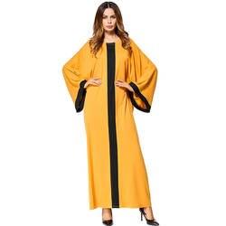 Для женщин желтый мусульманское платье с круглым вырезом с рукавами «летучая мышь» Абаи платье халат араб мусульмане плюс Размеры кафтаны