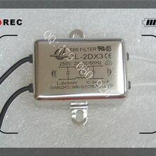 [ZOB] Jianli фильтр питания EMI DL-2DX3- 10 шт./партия