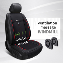Ultra-Luxury 12V Cooling car seat Cushion with Massage, pad,air Conditioned Cover Fan