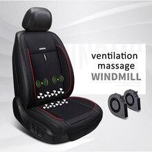 Ультра-роскошная Подушка 12 В охлаждение автомобильного сиденья с массажем, охлаждающая подушка для автомобильного сиденья, чехол для сиденья с вентилятором автомобиля