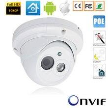 CCTV 1920*1080P 2.0MP IP Outdoor Network Camera Vandalproof IR Camera NightVision Power over Ethernet 48V POE ONVIF Surveillance