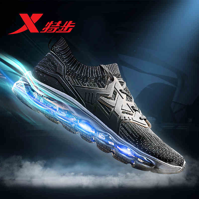 982119119528 XTEP 2018 New Design Air sole Damping Mesh Athletic Training Sneakers ball Men Running Shoes