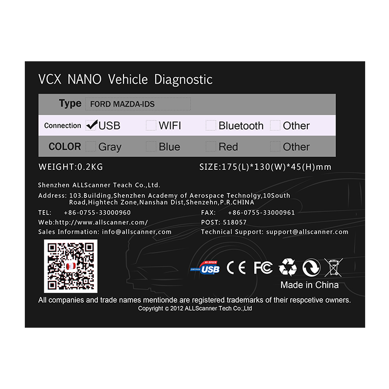 US $85 0 |Originla VXDIAG VCX NANO for Ford/Mazda 2 in 1 with IDS V101 V104  Perfect replacement for Ford VCM II 2 Update online on Aliexpress com |
