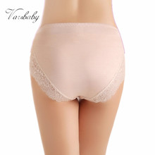 Varsbaby Fashion sexy underwear