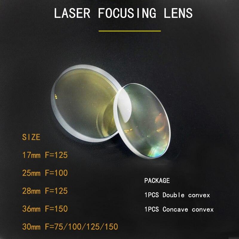 Weimeng marque 2 pcs/pièces lentille de mise au point Laser pour machine de soudage Laser à Fiber 17 25 28 30 36 JGS1 quartz 1064nm AR forme circulaire