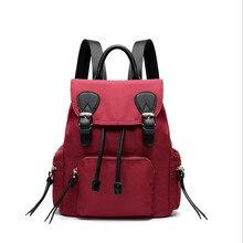 Новый 2017 школьная сумка винтажные женские рюкзак шнурок HASP холст Bagpack Повседневная дорожная сумка рюкзак женский Мужчины Женщины Сумка