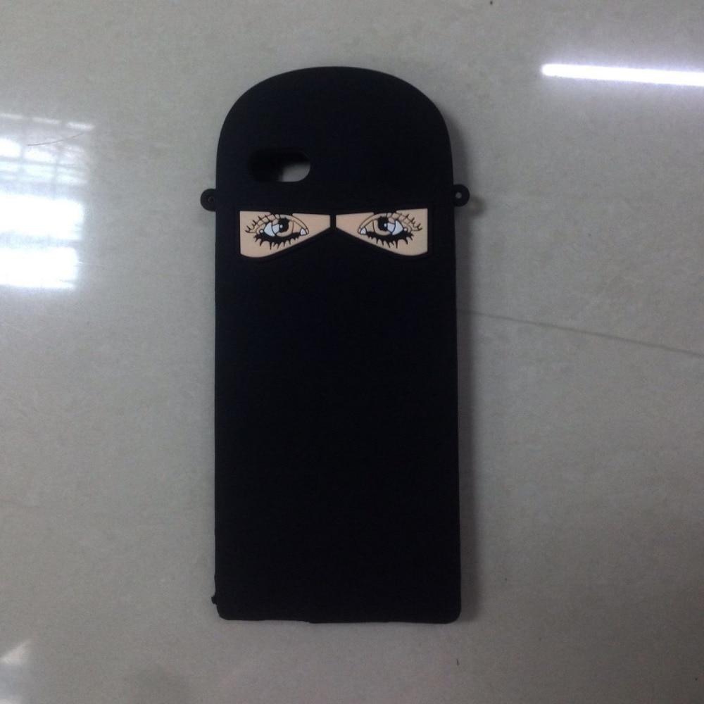 coque muslim iphone 6