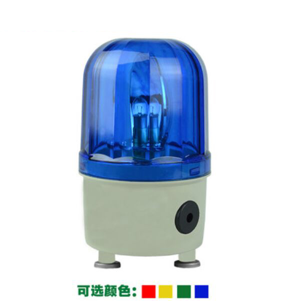 Image 3 - Rotating Alarm warning Lamp light yellow blue red green outdoor gate door alarm light lamp 90dB sound with magnetic base-in Alarm Lamp from Security & Protection