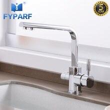 Fyparf латунные краны для кухонного фильтра установленный на
