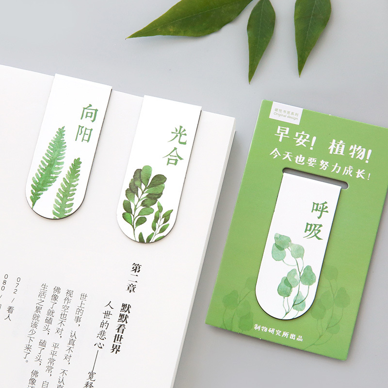 1Pack New Good Morning Plant Series Green Metal Magnetic Bookmark Stationery Student School Office Gift Bookmarks M0456