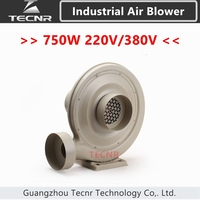TECNR 750W 220V 380V Exhaust Fan Air Blower For CNC Laser machine industrial Low Noise