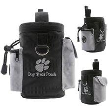 Сумка для собак, тренировочная сумка для щенков, поясная сумка для закусок, съемные Переносные сумки для обучения домашних животных