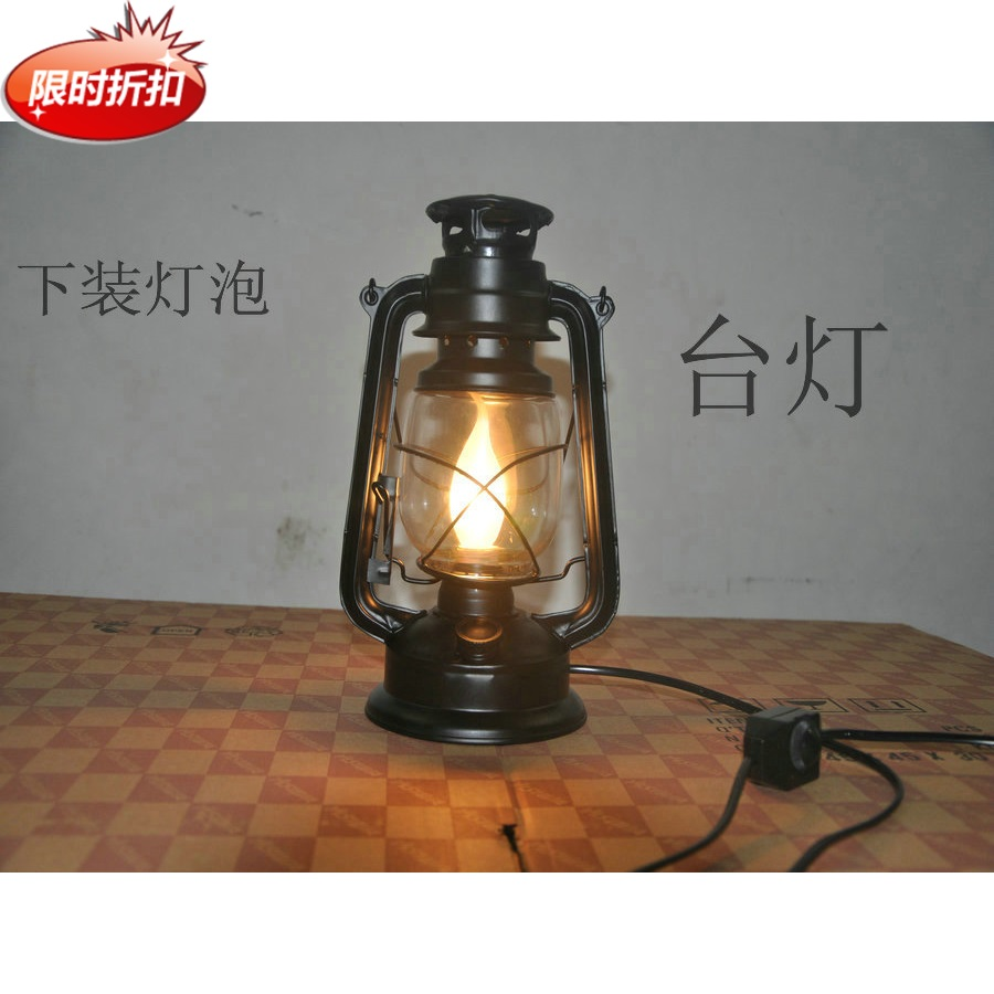 Compare Prices On Lantern Table Lamp Online Shopping Buy