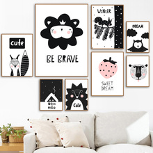 Wall Art Canvas Painting Strawberry Alpaca Panda Lion Deer Fox Cartoon Nordic Posters And Prints Pictures For Kids Room