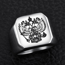 Fine Jewelry Exclusive Ring with a coat of arms of the Russi