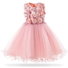 Mottelee 2019 New Girls Mesh Princess Dress Wedding Birthday Party Dresses For Girl Kids Formal Evening Ball Gown Frock 3-10Year girl s formal dress 2018 flower wedding dresses kids gauze birthday evening party ball gown children s princess dress pink 2 13y