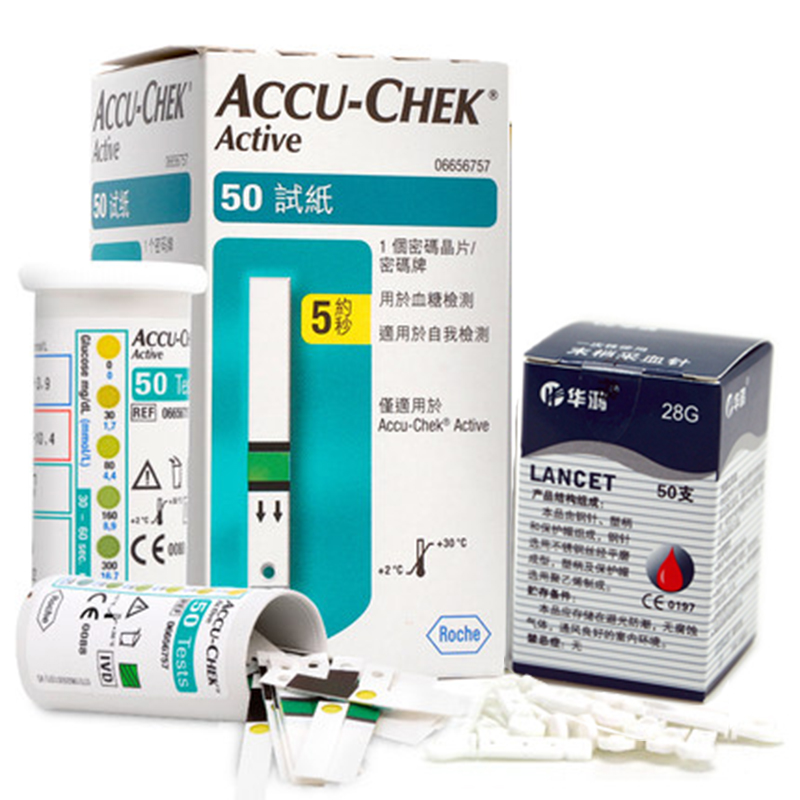 Hot Sale Accu-Chek Active Glucometer Blood Glucose Meter Diabetes Test Strips 50pcs + Free Lancets 50pcs  For Health Care