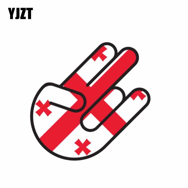 YJZT 10.7CM*7CM Accessories Georgia Flag Shocker Decal Car Sticker 6-2309