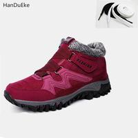 2018 Autumn And Winter New Comfortable And Velvet Anti Slip Flat Shoes, Fashionable And Practical Snow Boots Brand Women Shoes