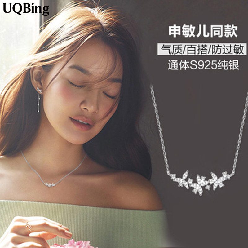 New Arrival Drop Shipping 925 Sterling Silver Necklaces Crystal Flower Pendants&Necklaces Jewelry Collar Colar цена