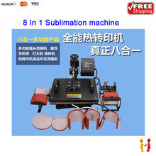 8 dans 1 presse à chaud Machine plaque/tasse/chapeau/t-shirt presse à chaud, machine de Sublimation de machine de transfert de chaleur