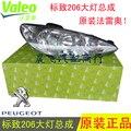 Para Dongfeng Peugeot 206 conjunto do farol com lâmpada de direção lâmpada do farol original