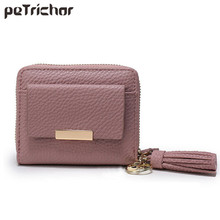 Brand Desinger New Fashion Tassel Women Short Wallets Zipper Coin Pocket PU Leather Solid Small Purse Female Gifts Card Holder