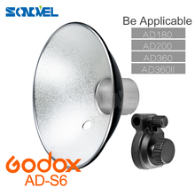 Отражатель вспышки Godox в стиле зонтика для фотовспышки Witstro Flash AD180 AD360, аксессуары для фотографии, AD S6
