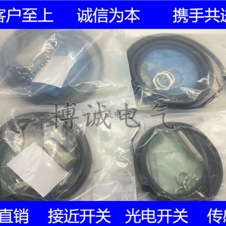 Spot Cylindrical Proximity Switch E2B-M18KN16-WP-C1 Warranty For One Yea