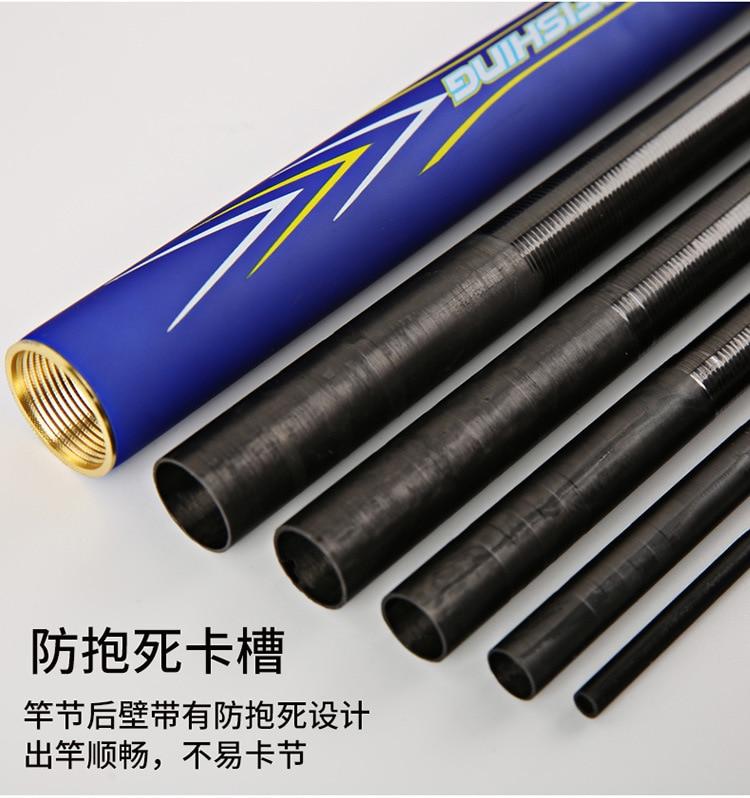 Alto carbono ultra-duro 19 tune 6 h