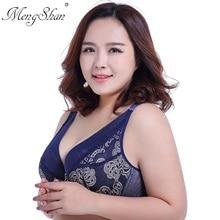 Full cup closure adjustable sexy lace non-sponge ladies underwear Ultra-thin 110DE115F large bra