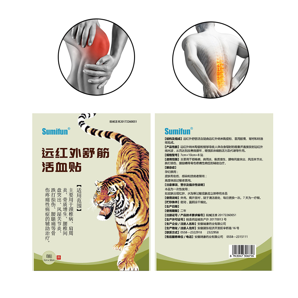 8Pcs Sumifun Pain Relief Patch Chinese Pain Plaster Tiger paste Pain Relief Health Care  Medicated of Pain Patch Massage K01101  цена