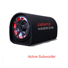 Car Motorcycle  Active Subwoofer 5inch 12V 220V FM Speaker Box Home Theater Computer Bass Speakers Free Shipping