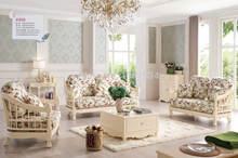 Hs-8306 Современная гостиная мебель для дома секционный диван ткань три места европейский стиль три места, диван