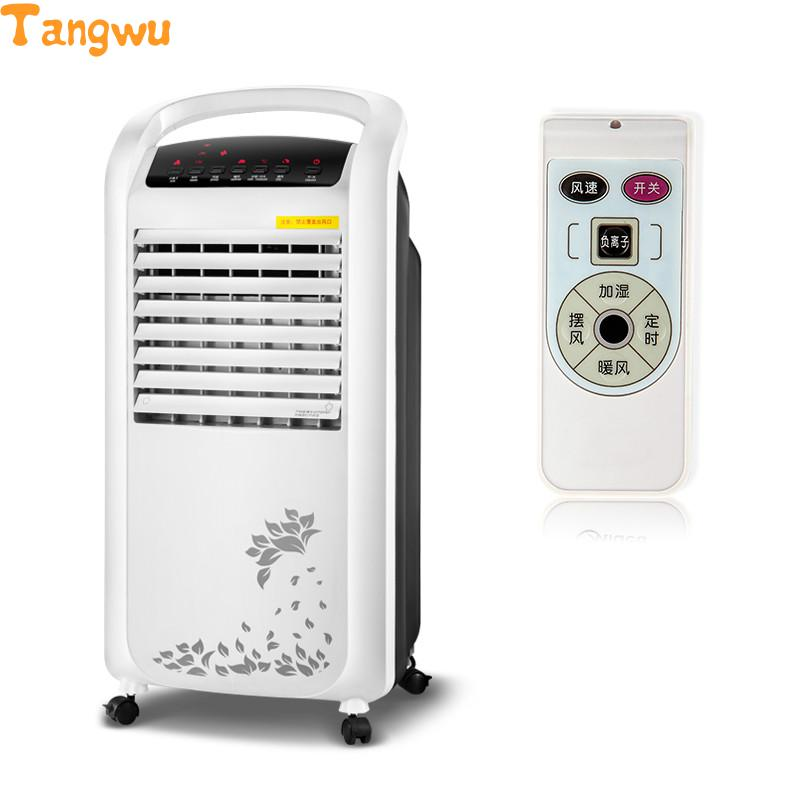 Free shipping Hot and cold quiet household electric fans pacs