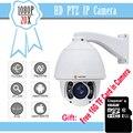20X Zoom FULL HD 1080 P ip ptz câmera dome de alta velocidade de rastreamento automático com sistema de segurança do menu OSD