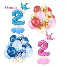 8SEASON 2st Birthday Blue Pink Latex Letter Balloon BabyShower Boy Girl Confetti Balloons Star Happy Banner Party Favor