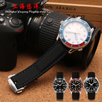 Silicone/Rubber strap for Tudor watchbands Precision watchbands Tissot watchbands 20mm with folding buckle