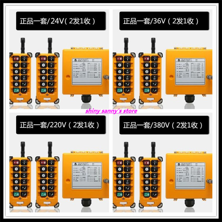 F23 A++ Industrial Radio Remote Control Hoist Crane Control Lift Crane 2x Transmitter + 1x Receiver Brand New