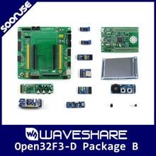 Waveshare Open32F3-D пакет B stm32f3обнаружение STM32F303VCT6 ARM Cortex-M4 STM32 макетная плата+ 15 модулей