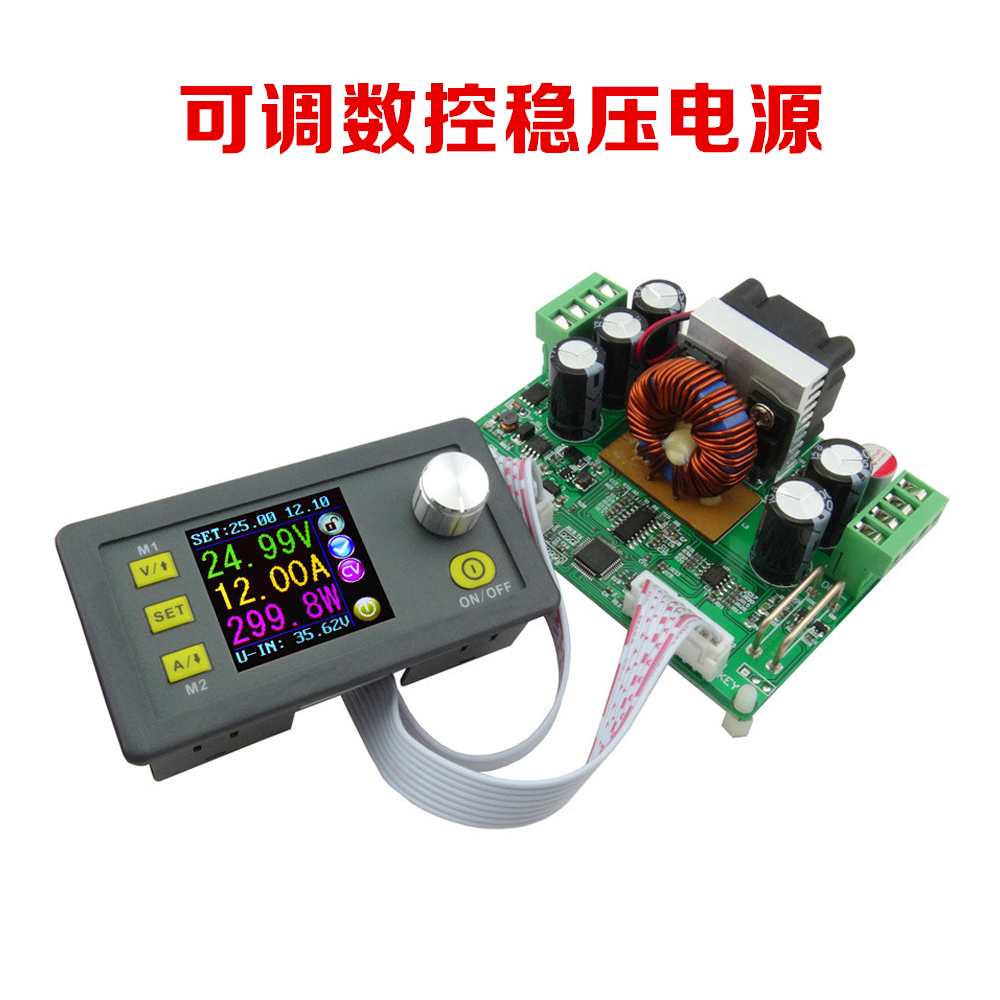 DPS3012 Constant Voltage Constant Current Digital Control Step-down Module Voltage and Current Meter Step-down Adjustable Power electronic load constant voltage constant current constant power module 485 communication control