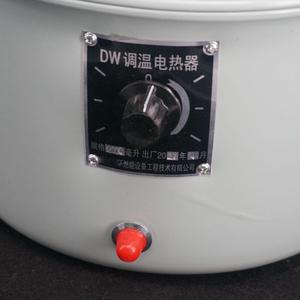 Image 2 - Лабораторная электрическая нагревательная Мантия с регулируемым регулятором температуры, 2000 мл, 500 Вт