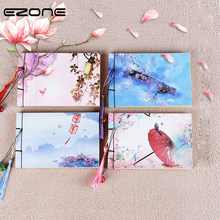 EZONE A6 Chinese Style Notebook With Colorful Tassel Kraft Paper Inner Pages Notebook School Office Supply Souvenir Gift(China)