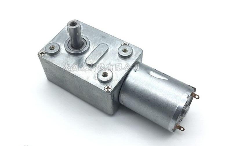 vite senza fine DC12V 70RPM senza spazzola DC scatola motore riduttore velocità